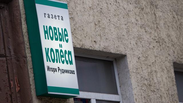 Калининградский облсуд отменил приговор нападавшему с ножом на Игоря Рудникова