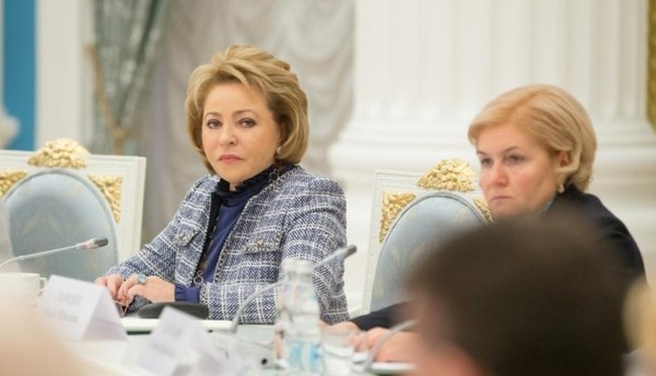 Фото: официальный сайт Совета Федерации