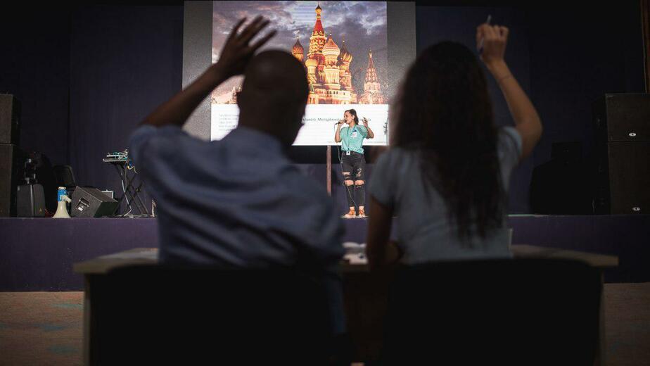 """Фото: пресс-служба форума """"Таврида на Бакальской косе"""""""