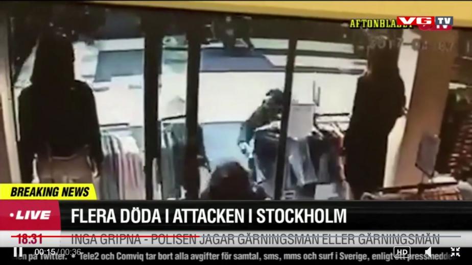 Скриншот видео шведского телеканала VGTV
