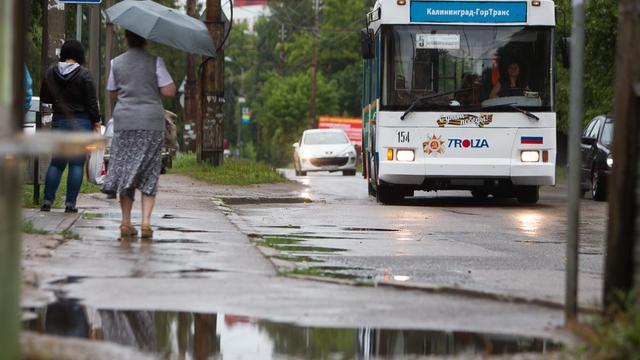 Мэрия: с сентября количество жалоб на работу общественного транспорта сократилось в 7,5 раза