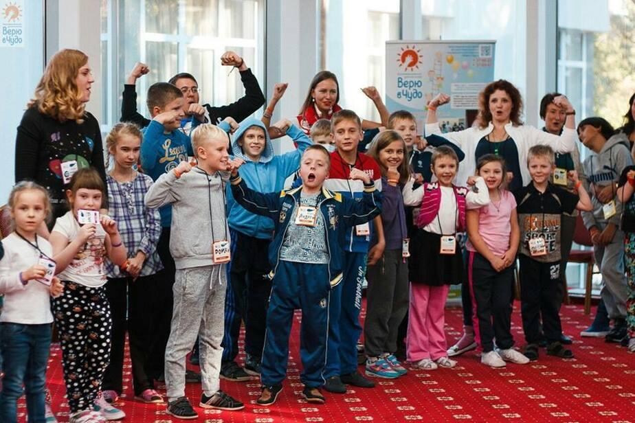 """Сообщество """"Верю в Чудо"""", благотворительный детский центр"""" / """"ВКонтакте"""""""