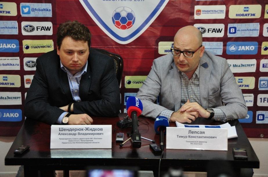 Пресс-служба правительства Калининградской области