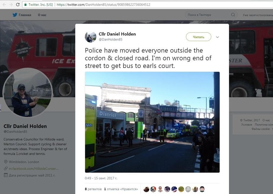 Скриншот страницы пользователя DanHolden85 в Twitter