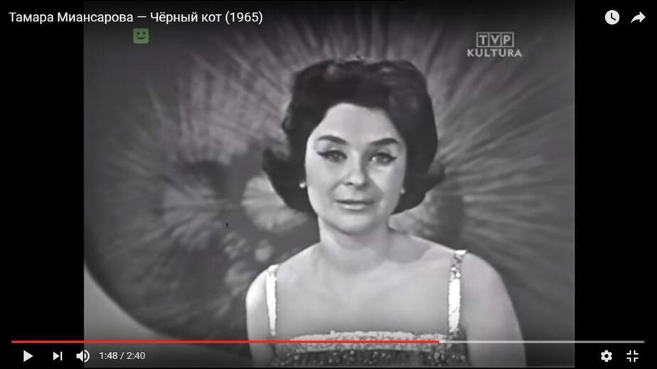 Кадр видеозаписи TVP Kultura