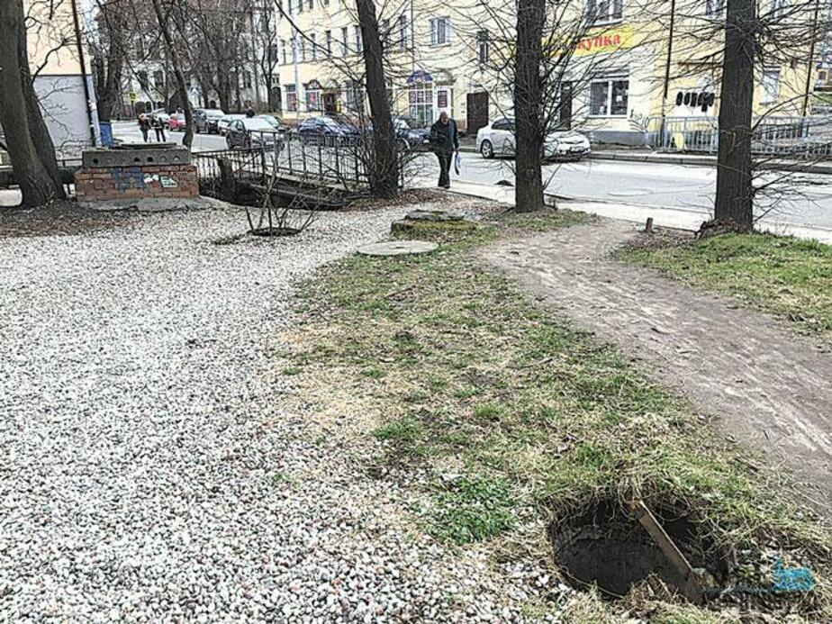 "Фото ""Страны Калининград"""
