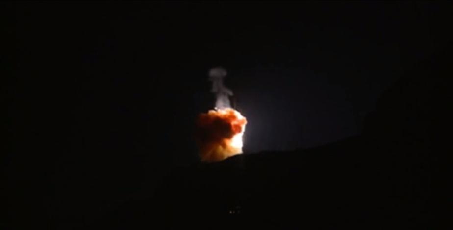 кадр видеозаписи с официального сайта ВВС США