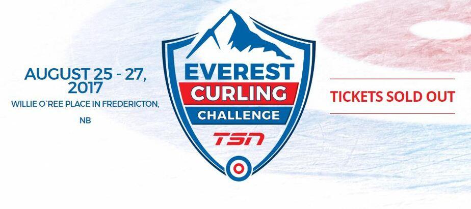Скриншот с сайта Everest Curling Challenge