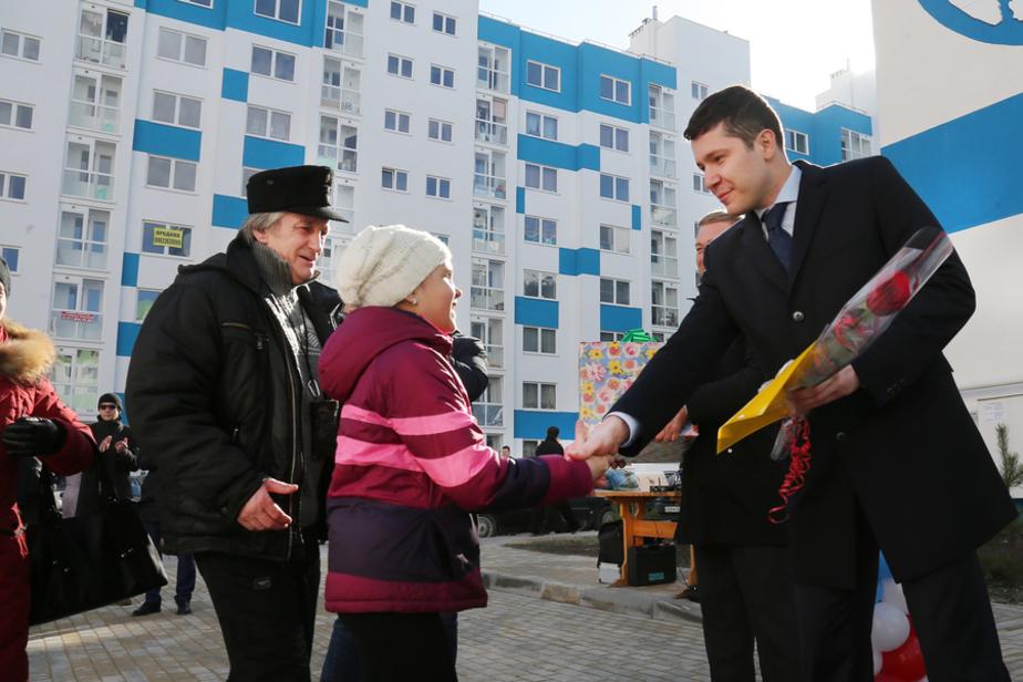 Фото с сайта областного правительства