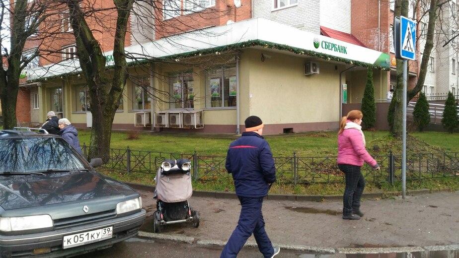 Фото: читатель Клопс.Ru