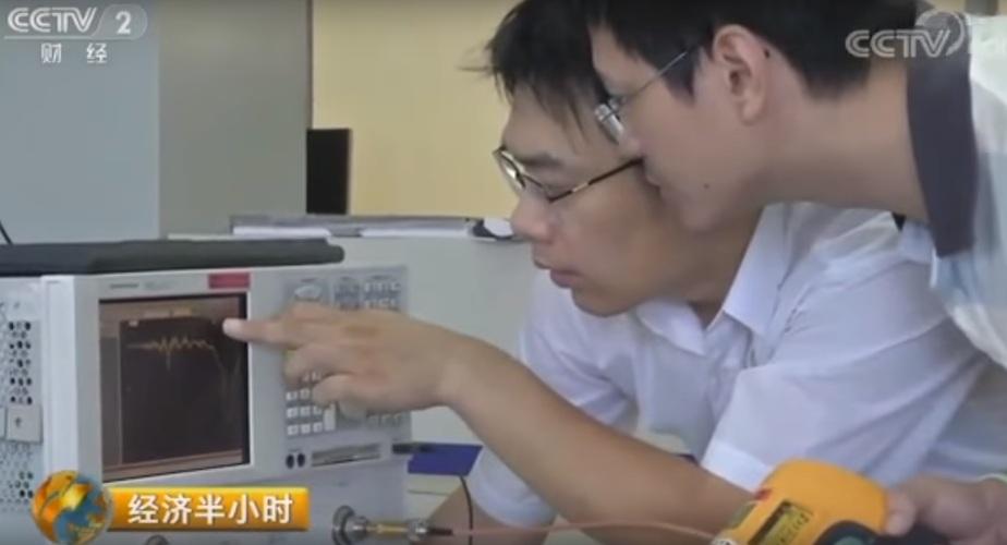 Кадр из видео телеканала CCTV-2