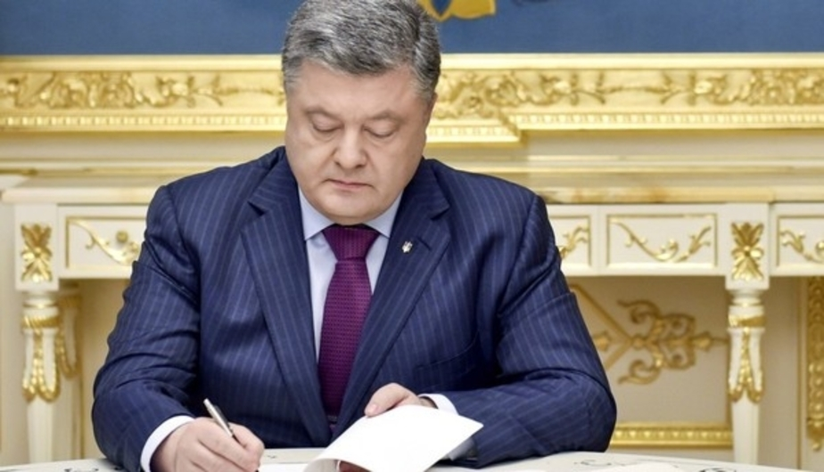 Фото с сайта Президента Украины