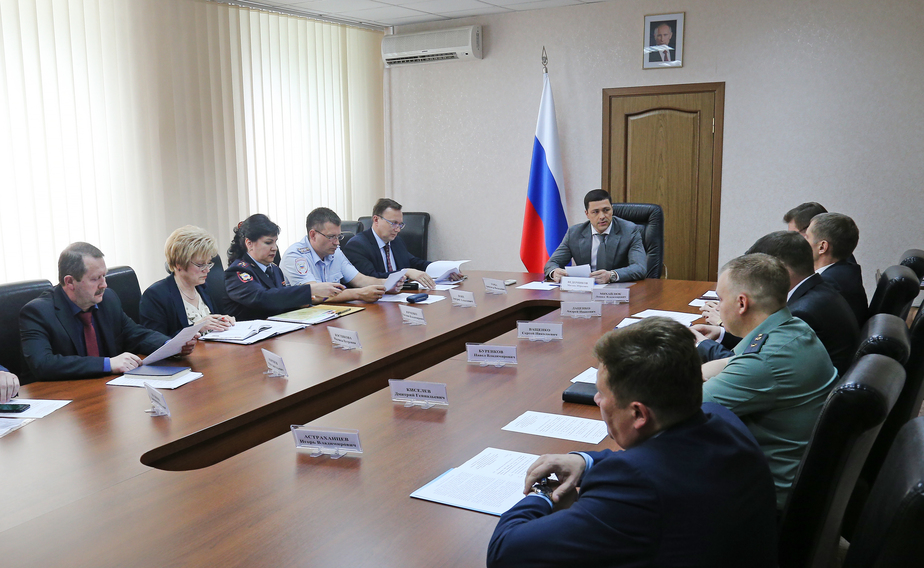 Фото: пресс-служба городской администрации