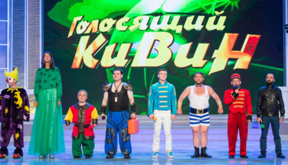 Фото с сайта: kvn.ru