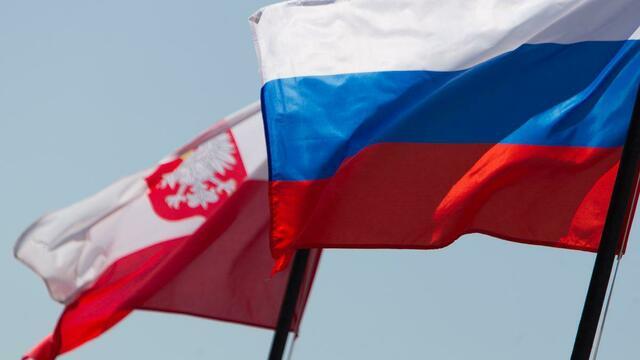 МИД РФ: Польша не стремится возобновлять сотрудничество и МПП с Калининградской областью