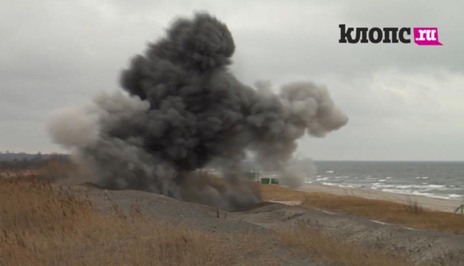 Скриншот видеозаписи из архива Клопс.Ru