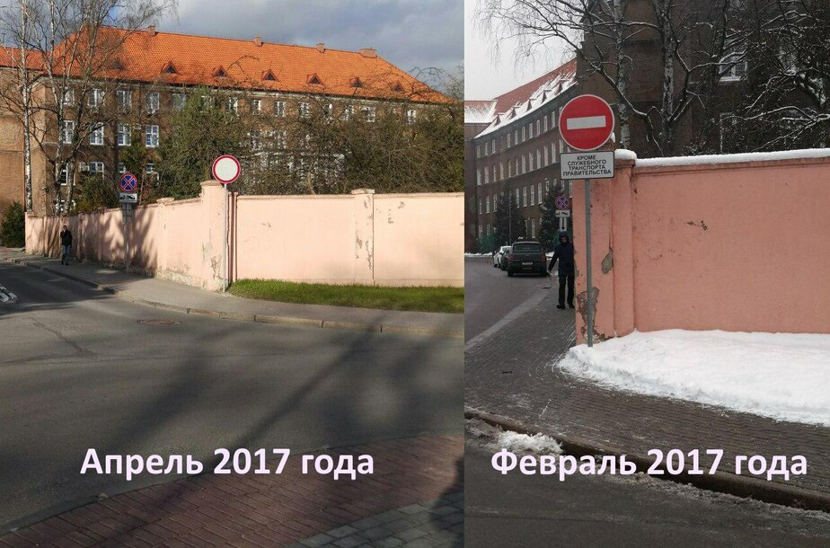 Фото Клопс.Ru