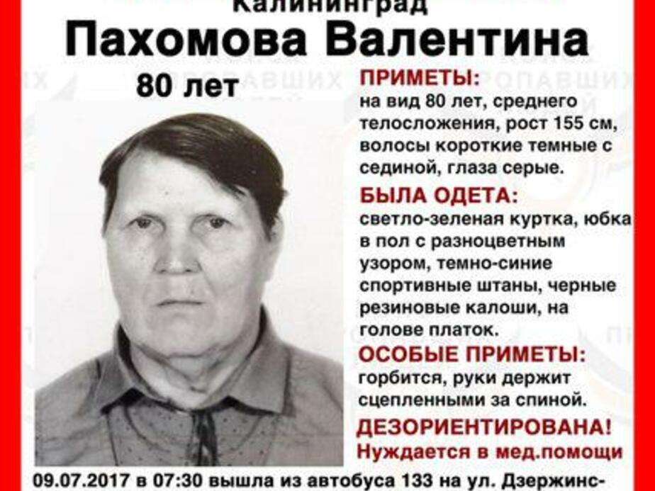 """Фото: общество добровольцев поиска пропавших людей """"Мама Люда"""""""