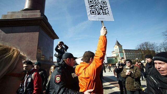 Госдеп призвал российские власти отпустить задержанных участников митингов против коррупции