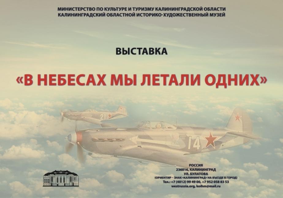 Фото с официального сайта Калининградского историко-художественного музея