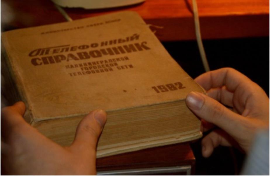 Архив Клопс.Ru / Владимир Аксёнов