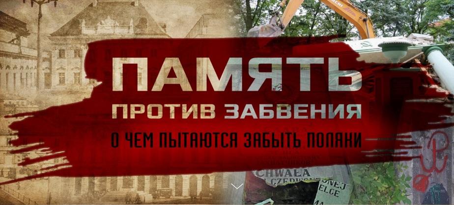 Скриншот сайта Минобороны РФ