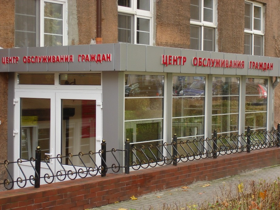 Фото с сайта Аппарата правительства Калининградской области