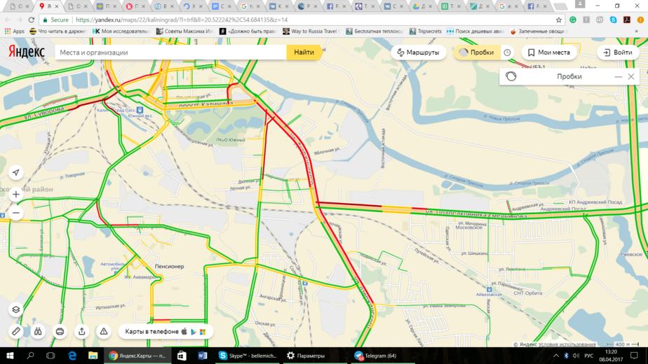 """Скриншот сервиса """"Яндекс.Пробки"""""""