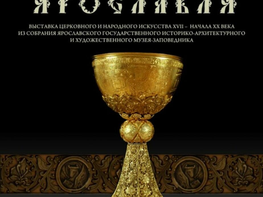 Фото: пресс-служба Музея янтаря