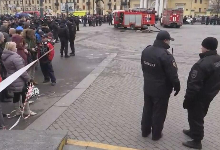 Кадр видео, снятого очевидцем на месте происшествия