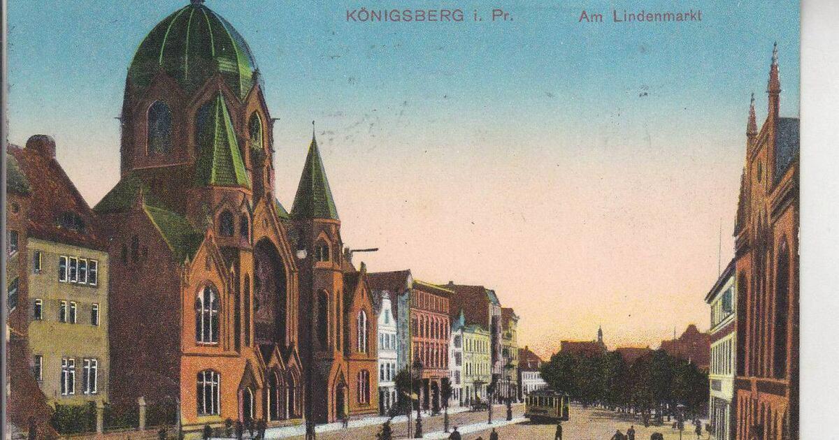 Вербным воскресеньем, открытки кенигсбергская синагога зимой