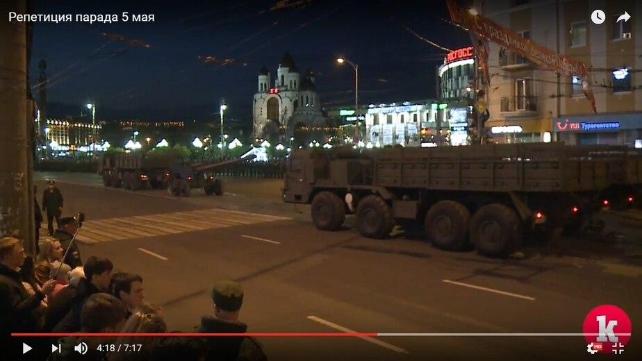 Кадр видеозаписи Клопс.Ru