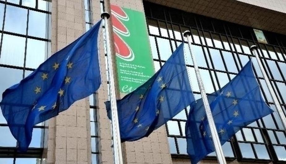 Фото с сайта ЕС