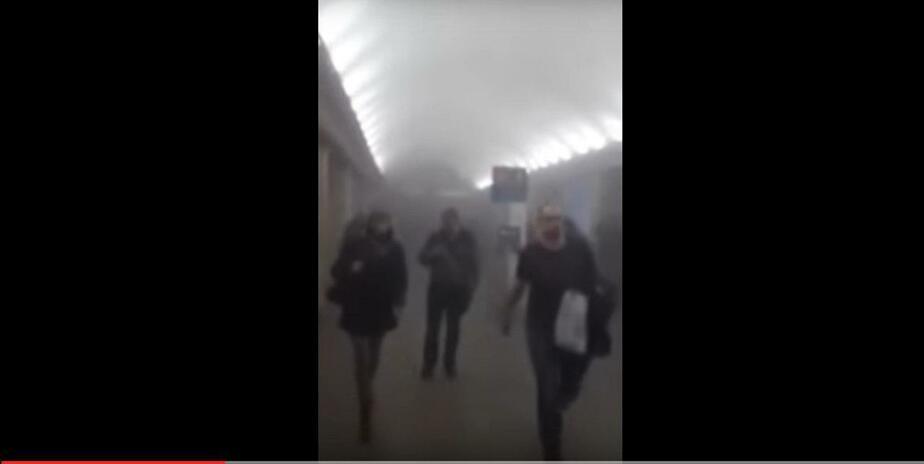 Скриншот видеозаписи очевидца