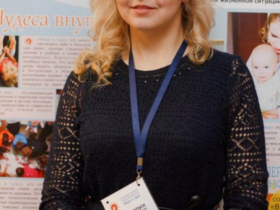 Фото: сфйт добрыелюдироссии.рф