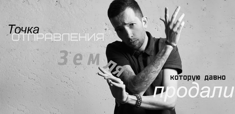 Фото Александра Любина