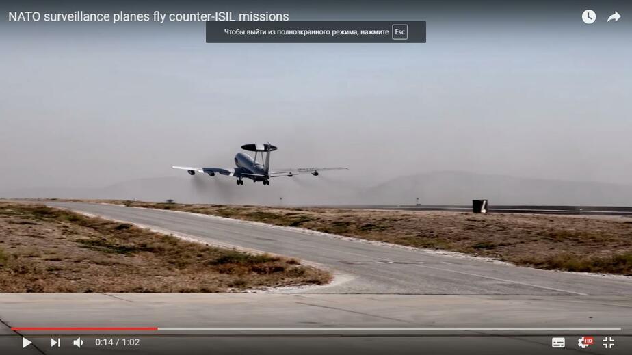 Кадр видеозаписи NATO / Youtube
