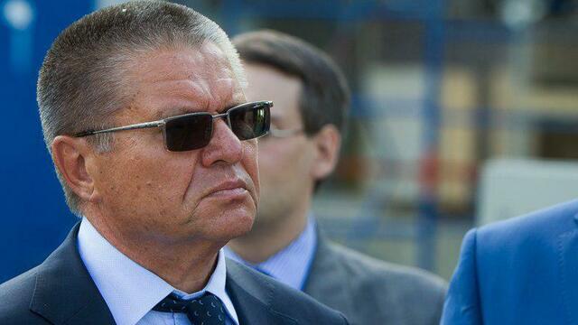 Улюкаева признали виновным в получении взятки