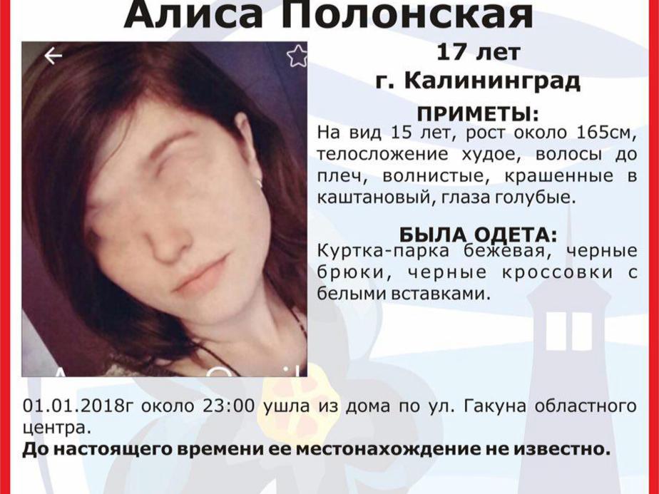 """Фото: ВВО """"Поиск пропавших детей S.O.S"""""""