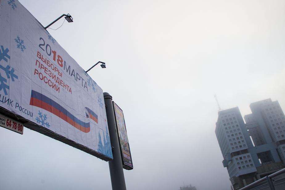 В предвыборной гонке остались 17 претендентов на пост президента РФ