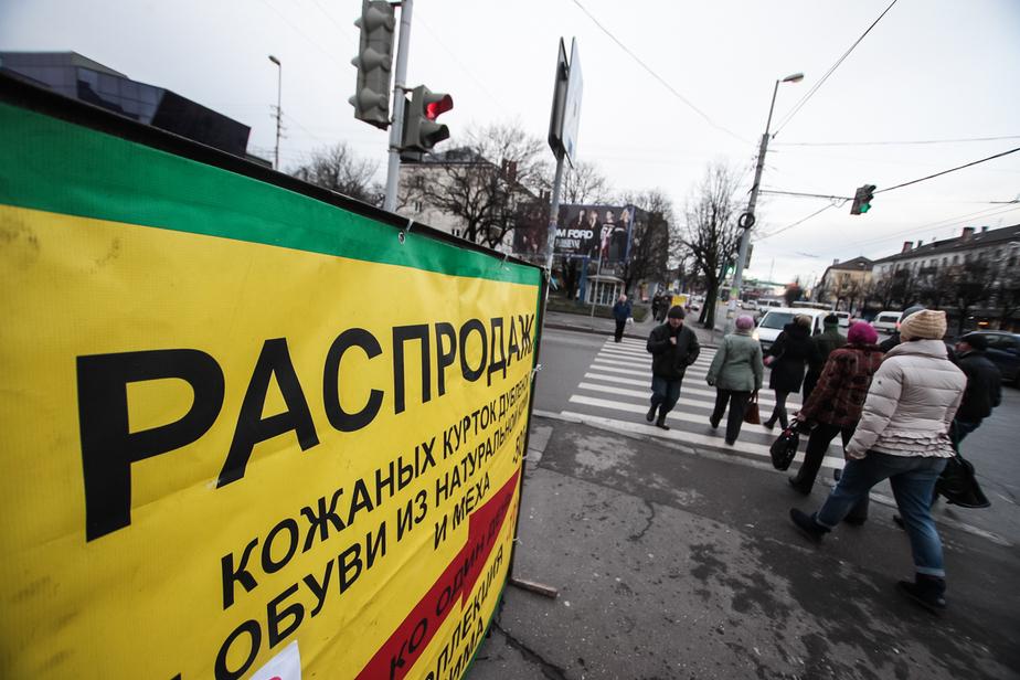 В 2017 году бюджет Калининграда получил более 15 млн рублей штрафов за незаконную рекламу