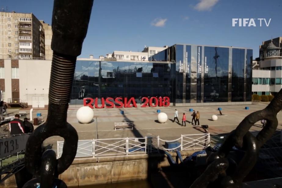 Кадр видеозаписи FIFA TV
