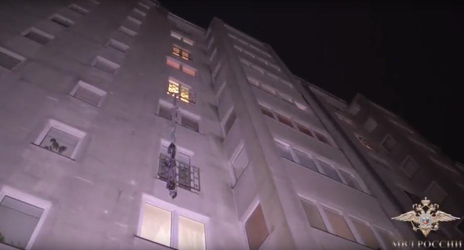 Кадр видеозаписи пресс-службы МВД РФ