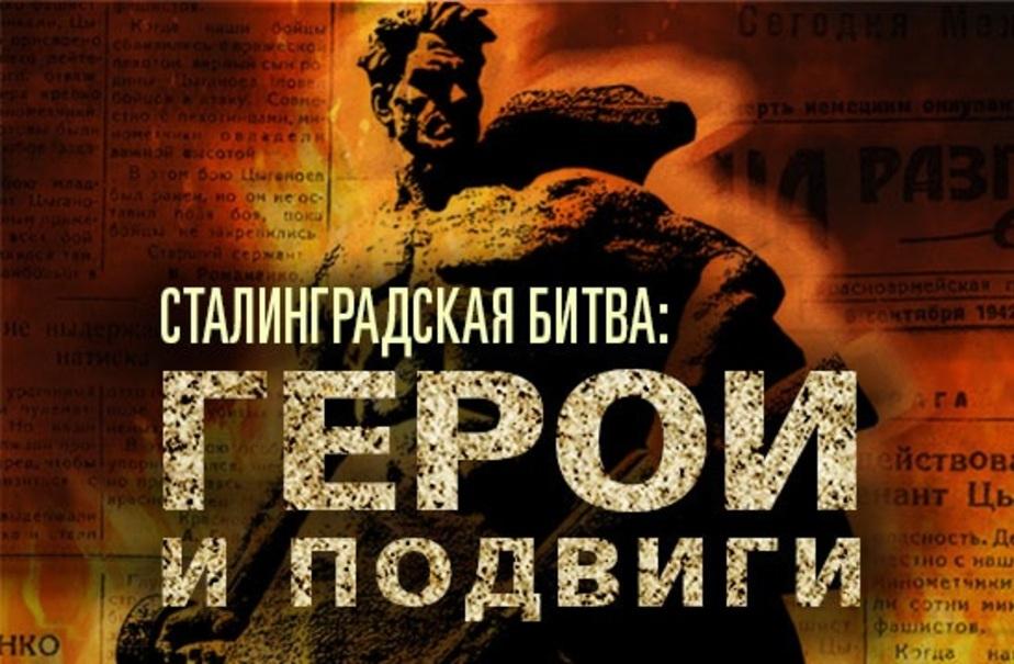Скриншот сайта Министерства обороны РФ