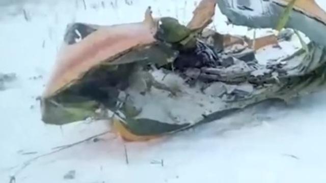 На месте крушения Ан-148 обнаружено около 1500 фрагментов тел погибших