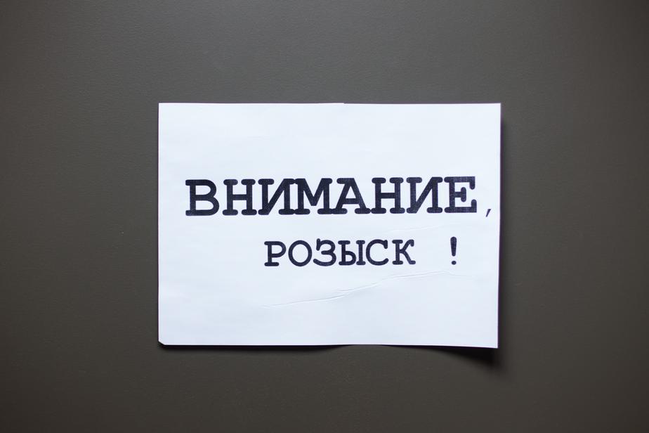 "Архив ""Клопс"""