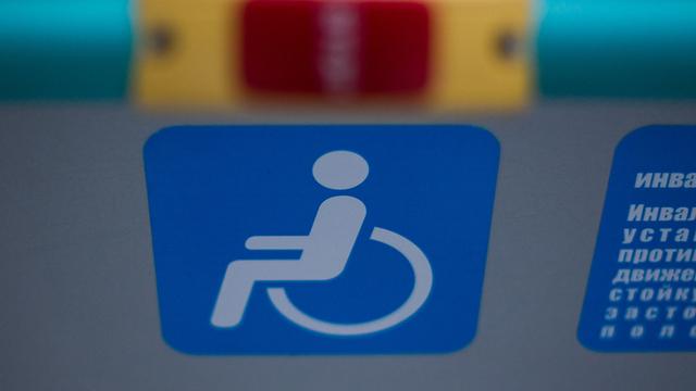 В Калининградской области на избирательные участки без пандусов инвалидные коляски занесут на руках волонтёры