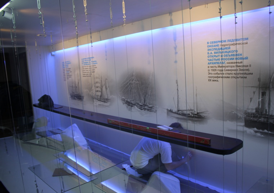 Калининградцы смогут увидеть северное сияние в Музее Мирового океана