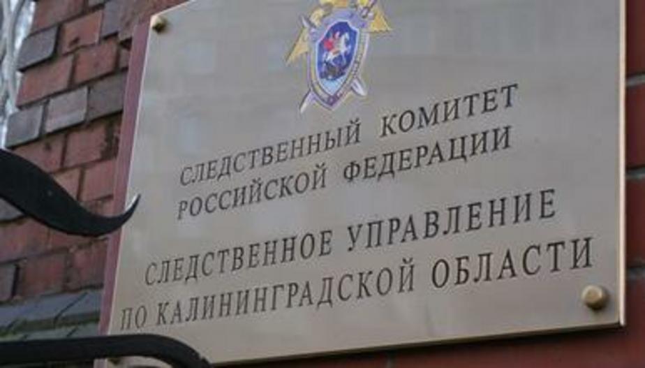 В бытовке на территории охотничьего хозяйства под Багратионовском нашли человеческие останки