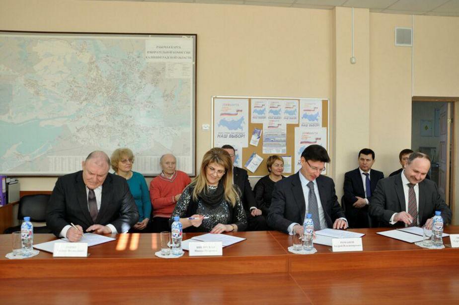 Фото: избирательная комиссия Калининградской области